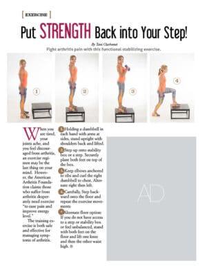 Put Strength Back into Your Step AL0410